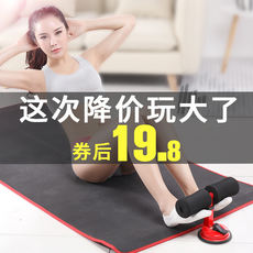 Sit-ups assisting men and women to reduce waist and abdomen meat abdomen lazy people belly suction cup type fitness equipment home