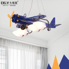 创意个性儿童房吊灯王子公主男孩女孩房间灯 led可爱卡通飞机吊灯