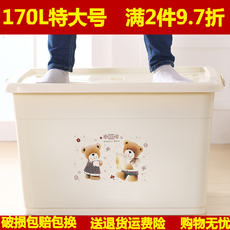 Storage box plastic extra large clothes snacks toy storage box plastic household covered storage box three-piece