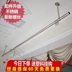 Balcony drying rack fixed clothes rail stainless steel exterior wall clothes pole hanging top loading clothes rail indoor side wall