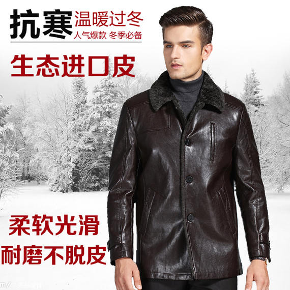 Innopolis 2018 new original lamb fur fur leather men's middle-aged cold warm thickening