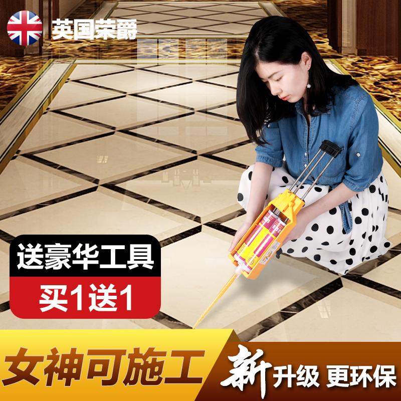 荣爵美缝剂瓷砖地砖专用防水(柔性赞瓷)美缝家用真勾瓷填缝剂胶