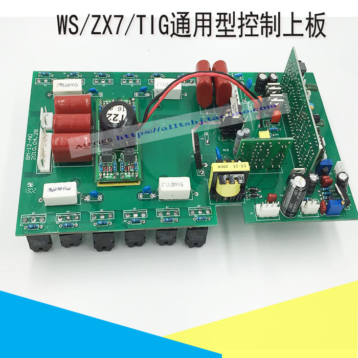 Home Appliances Latest Collection Of Double Voltage Inverter Welding Machine 3843 Switch Power Small Vertical Plate Welder Control Panel