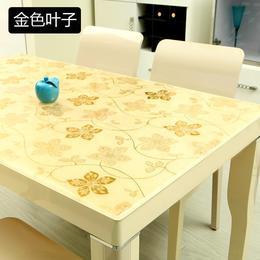 可定制透明桌垫防水茶几桌布软玻璃塑料台布PVC长方形餐桌布胶垫
