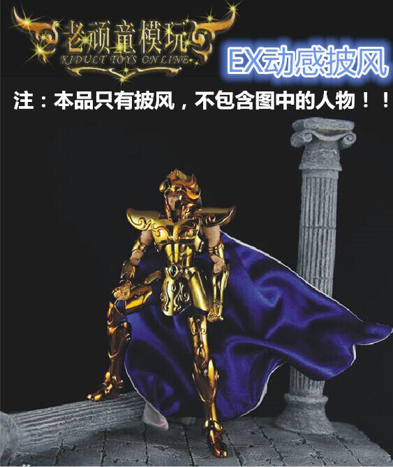 MC GT 圣斗士模型圣衣神话EX披风神狮子白羊巨蟹双子水瓶巨蟹双鱼