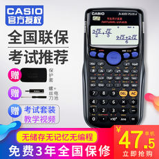 Casio calculator student with function FX-82ES multi-function scientific calculator university accounting junior high school exam dedicated computer without storage memory function calculator customization