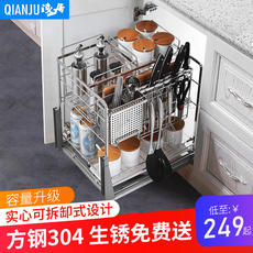 Shallow home seasoning basket kitchen cabinet 304 stainless steel seasoning basket pull basket drawer buffer built-in seasoning basket