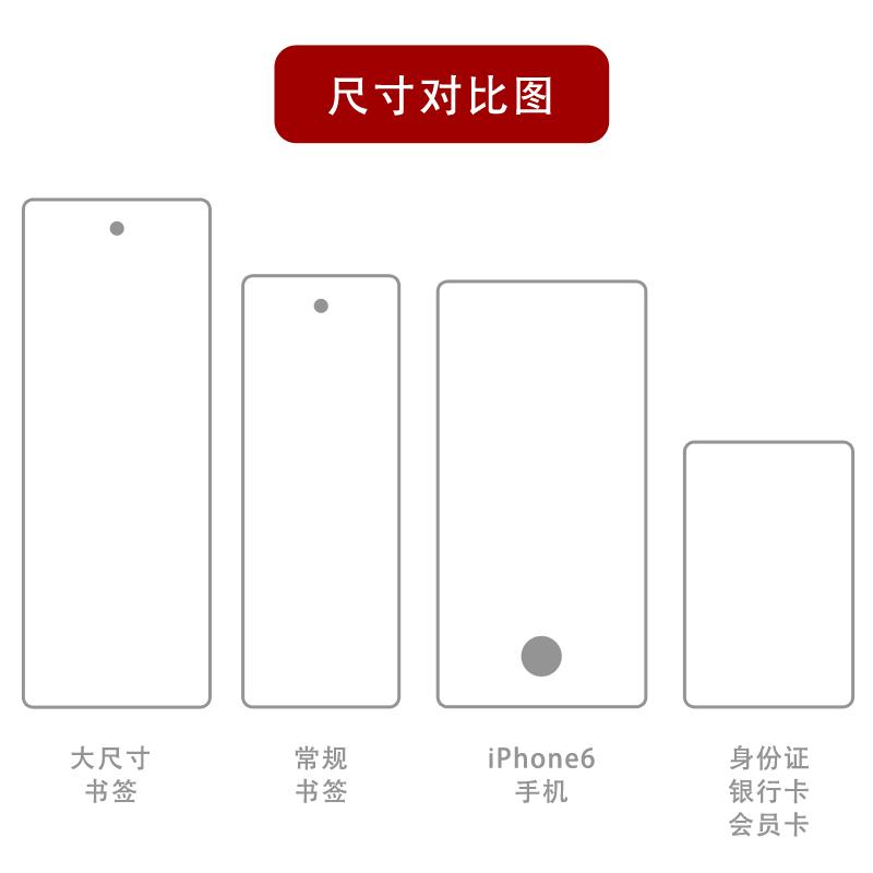空白diy流苏书签中国风手绘DIY创意小清新手工小卡片牛皮纸留言卡