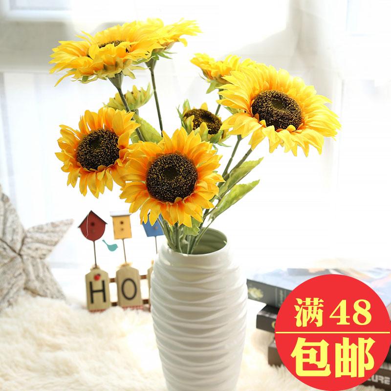 欧式田园仿真大向日葵假花多室内居家装饰单枝太阳花其它摆放花艺