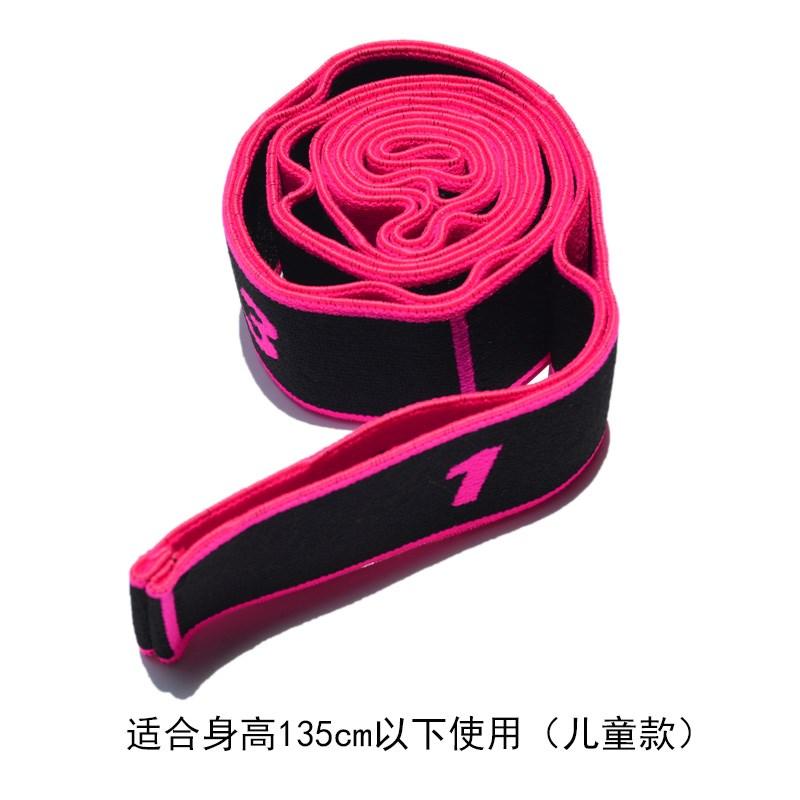 长条劈叉用女童拉筋带练舞伸展锻炼腿部带子形体道具**用品力量