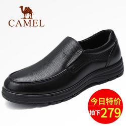 骆驼男鞋秋季新款平跟真皮中老年商务休闲皮鞋套脚厚底圆头爸爸鞋