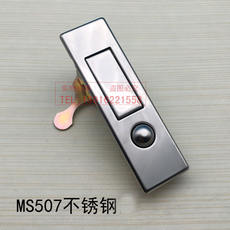 Stainless steel fire box lock Dot button bounce lock MS507 Fire hydrant box Fire hydrant box lock MS503
