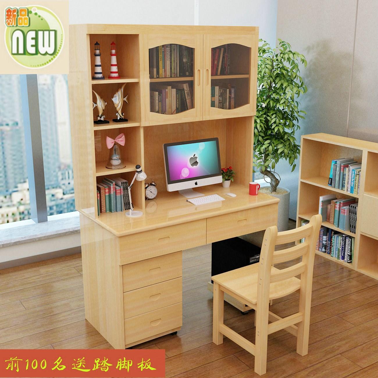 实木电脑台式桌带书架多功能家用书柜书桌一体儿童书桌组合学习桌