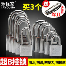Padlock anti-theft lock door lock waterproof rust-proof anti-smash lock with open lock household small lock dormitory long beam lock