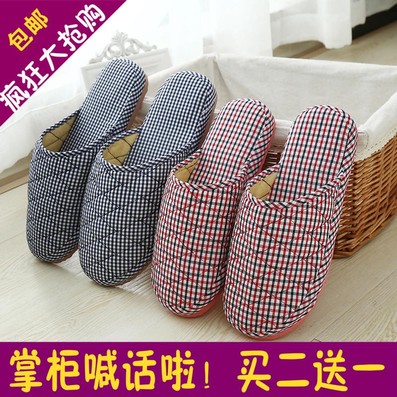 冬季家用棉拖鞋男女情侣室内保暖棉拖鞋男士冬天居家学生宿舍拖鞋