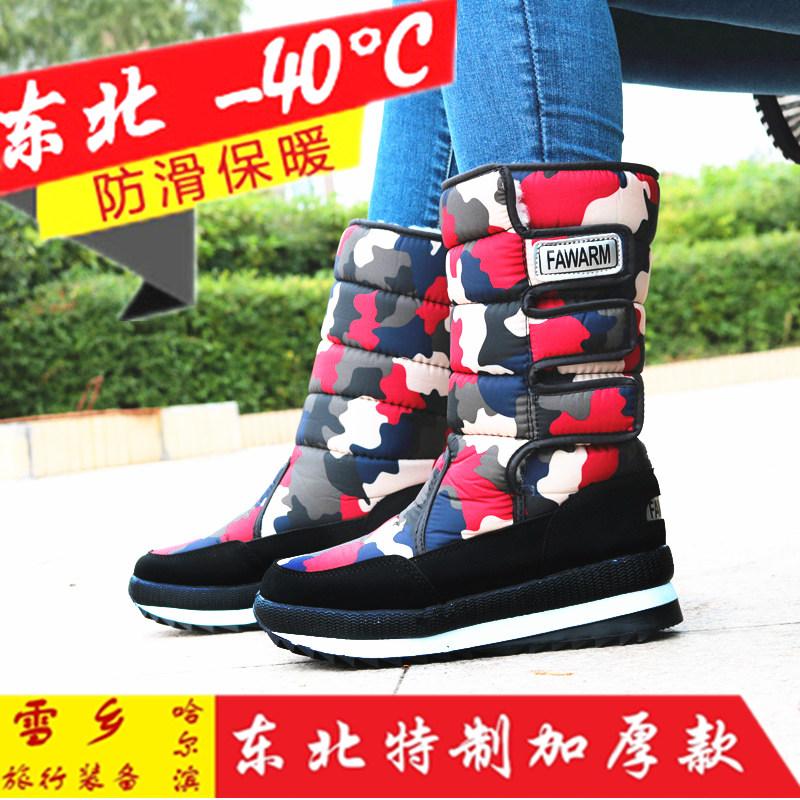 东北雪地靴女高筒加厚绒棉靴男保暖冬季防滑雪鞋防水户外情侣鞋童