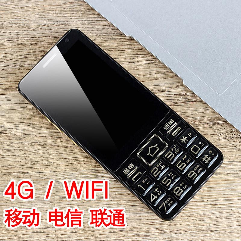 老人智能手机大字大声大屏移动电信联通4G按键手写wifi老年全网HX