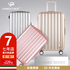 Vangather trolley case universal wheel suitcase 24 inch men and women tide mirror 20 inch 28 inch luggage bag