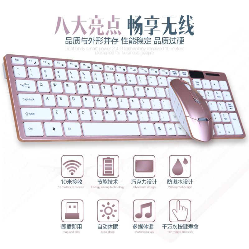 hp华硕联想戴尔无线键盘鼠标套装轻薄无声静音笔记本电脑办公家用