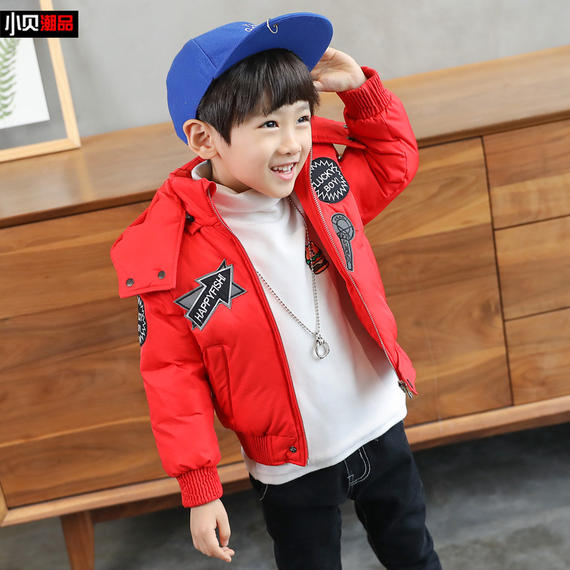 Children's clothing boy cotton coat thickening winter new New children's cotton jacket boy cotton clothes small shell tide Korean version