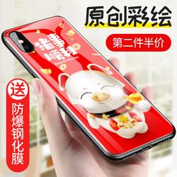 iPhoneX手机壳本命年6s苹果7plus玻璃6女8猪猪xs七max硅胶xsmax新款iponex过年红色X新年潮牌iphone八p六猪年