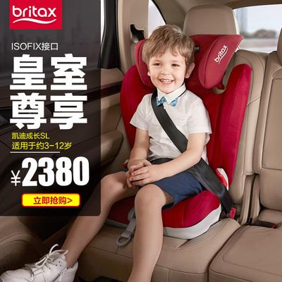 宝得适婴儿汽车安全座椅怎样-有谁用过啊质量靠谱吗
