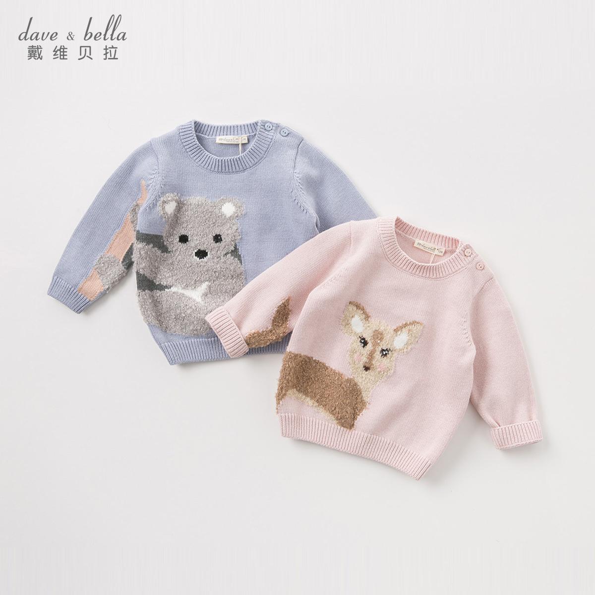 davebella戴维贝拉2018秋冬装新款儿童针织衫 宝宝卡通毛衣DB8256