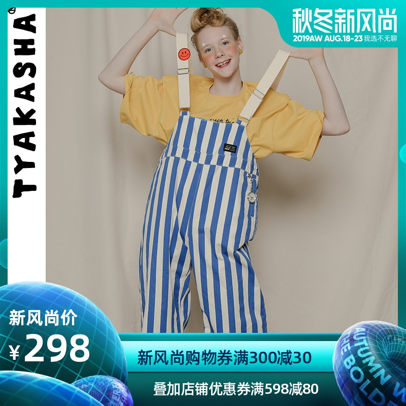 TYAKASHA塔卡沙童话系列夏季女款蓝白条纹宽松休闲背带裤JFTF23
