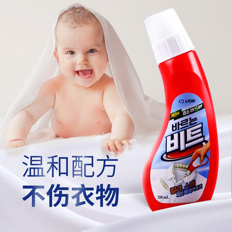 韩国原装进口高效洁白衣领净强力去污衣物除渍精洗领口袖口洗衣液