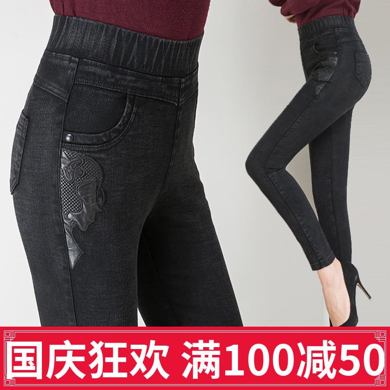 春秋季新款妈妈裤子中老年高腰弹力小脚长裤中年加绒打底裤女外穿