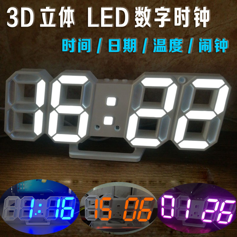 LED时钟 多功能3D立体数字钟 ins现代客厅挂墙钟 家用夜光电子钟