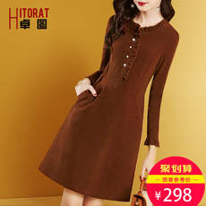 Zhuo Tu women's fashion solid color dress Slim long wooden ear A word skirt 2019 spring new products