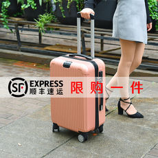 College student luggage rod female Korean version of the small fresh universal wheel travel luggage password box 24 inch 20 inch 26
