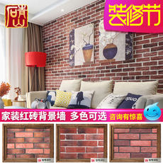 Red culture brick red brick retro villa TV background wall tile outdoor antique culture stone exterior wall brick