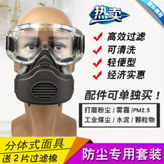 Protective glasses, anti-shock, dustproof, windproof, sand, industrial dust, eye mask, riding, protection, eye goggles, labor insurance