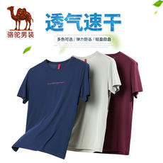 Camel men's short-sleeved t-shirt men's summer new round neck bottoming shirt half-sleeved clothes trend t-shirt printed shirt