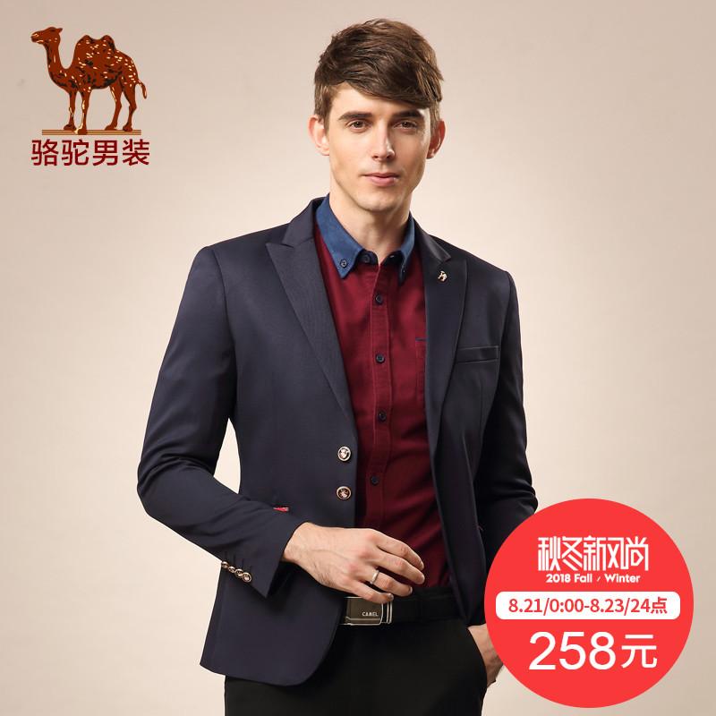 骆驼男装 春秋季青年修身纯色西服 休闲外套长袖便西 西装男蓝色
