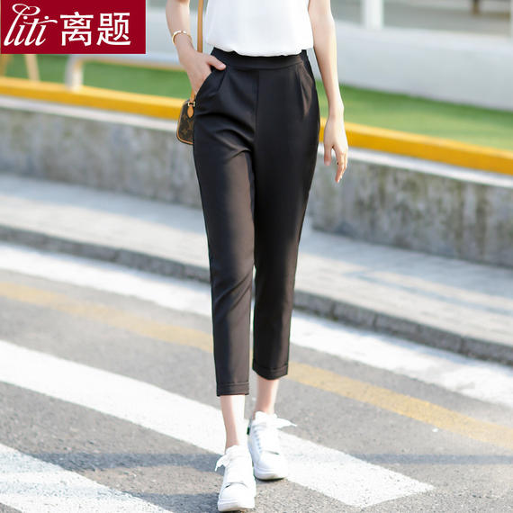 Spring and summer thin section chiffon high waist harem pants female nine pants loose casual feet pants Slim thin suit pants