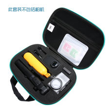 Xiaomi Mijia small camera accessories sports camera waterproof shell diving shell storage bag battery self-timer stick film