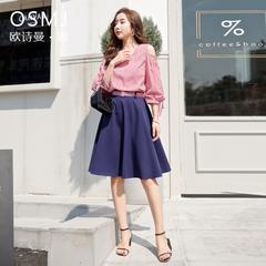 欧诗曼锦女装2019春季新款韩版格纹露肩套装裙中长款修身J19AT011