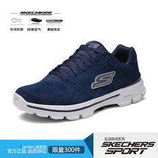 Skechers SKECHER autumn and winter new walking shoes men's leather casual shoes cushioning non-slip running shoes 54058