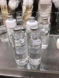 荣妈香港MUJI 无印良品敏感肌化妆水200ml,滋润和清爽可选