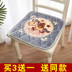 Cushion winter office padded chair cushion student female classroom cushion home dining chair stool buttocks
