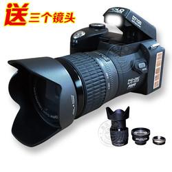 正品高清长焦数码照相机家用相机照相机摄像机类单反包邮特价