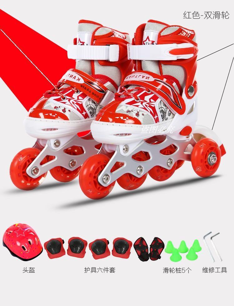 3-4-5-6-7-8-10岁溜冰鞋儿童全套装直排双排轮滑鞋旱冰鞋初学者