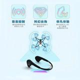 抖音同款脑波意念控制玩具智能头箍UMindLite无人机套装高科技集