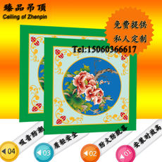 Temple ceiling ancient building painting art ceiling Buddha temple ceiling PVC inkjet ceiling sound-absorbing moisture-proof green peony