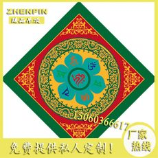 Temple ceiling ancient building painting art ceiling Buddha temple ceiling PVC inkjet ceiling sound-absorbing moisture-proof six-word mantra