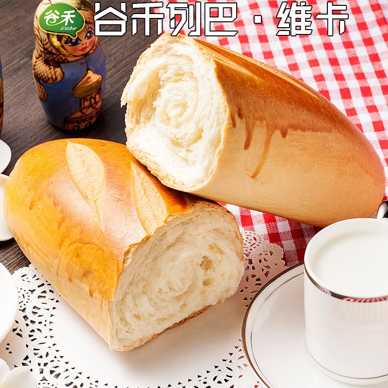 谷禾列巴维卡250g营养健康早餐大面包俄罗斯美食品新疆纯手工无添