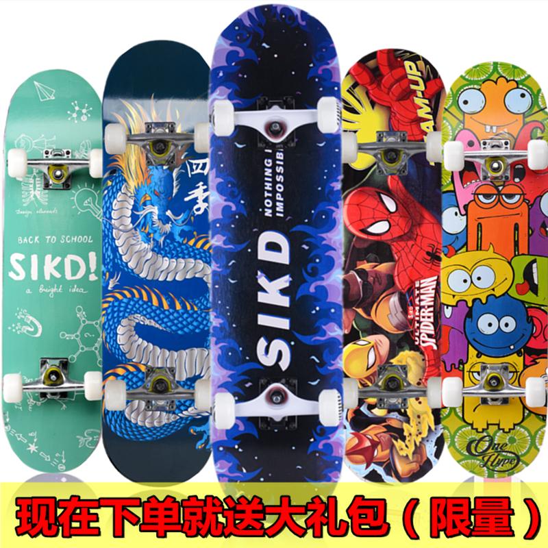 抖音正品四轮滑板双翘板公路刷街**儿童4轮滑板专业枫木滑板车